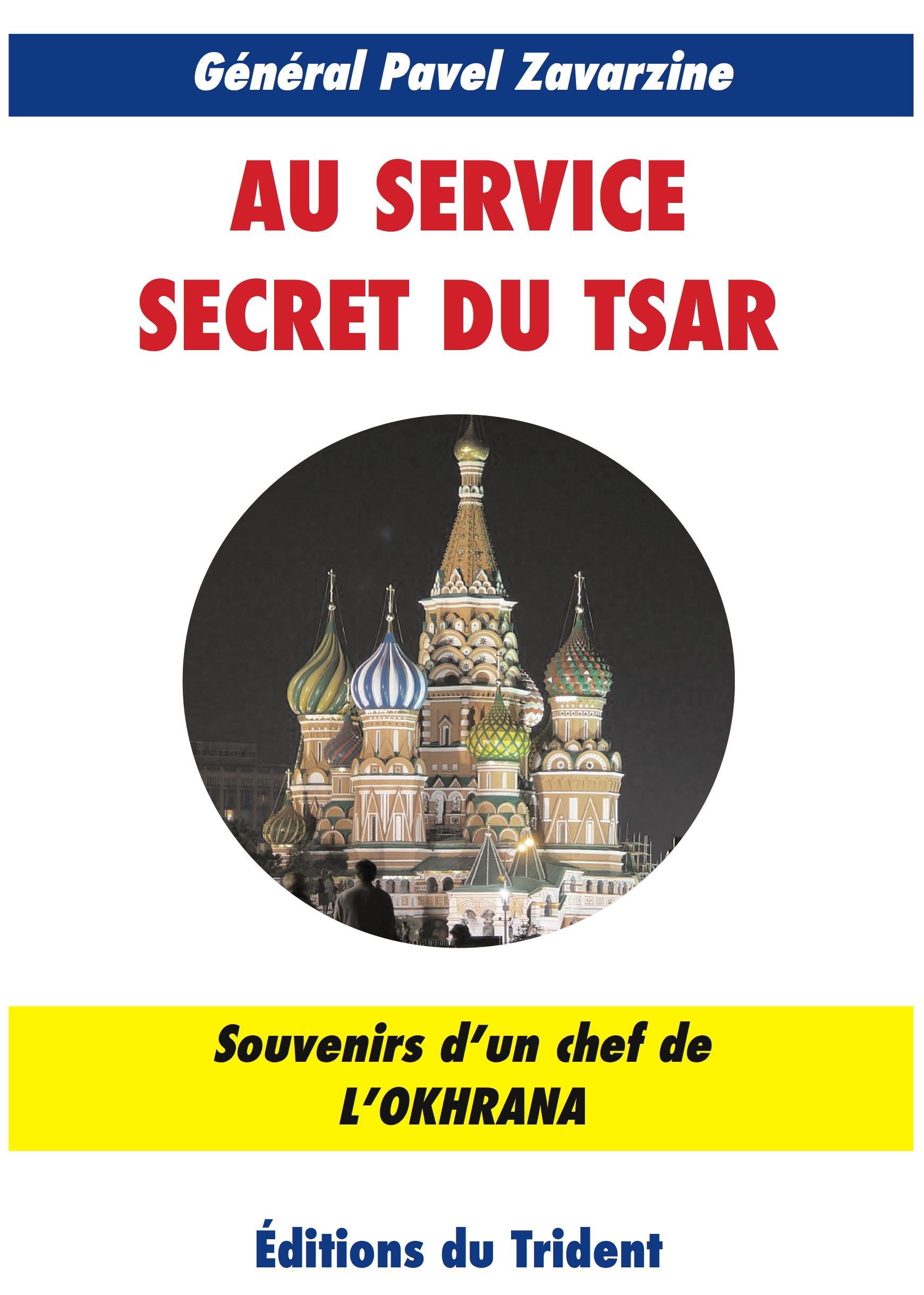 Des introductions russes seulement